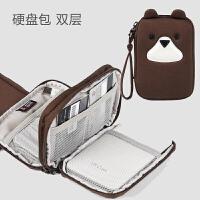充电器盘配件整理袋耳机盒多功能手机大容量旅行便携电源包数据线收纳包移动硬盘保护套 双层 2.5英寸硬盘