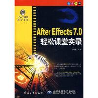 【新书店正版】After Effects7 0轻松课堂实录(附光盘),赵晋峰著,兵器工业出版社978780172858