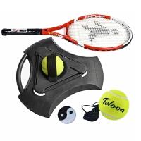 网球训练器套装 练习底座 一体网球拍配套单人网球练习