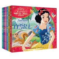 现货正版 迪士尼小公主做的自己图画故事(套装6册) 白雪公主+贝儿公主+仙蒂公主+爱丽儿公主+爱洛公主+乐佩公主幼儿故