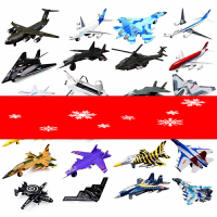 【支持礼品卡】合金飞机模型儿童玩具飞机合金战斗机客机直升机模型声光回力飞机u5f