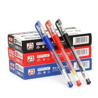 【下单领3元无门槛券】至尚创美 创意办公用品学生文具 0.5mm黑蓝红碳素中性笔签字水笔 12支盒装