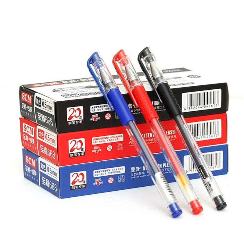 【下单领3元无门槛券】至尚创美 创意办公用品学生文具 0.5mm黑蓝红碳素中性笔签字水笔 12支盒装12支装 书写顺滑