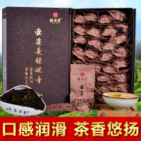 祺彤香茶叶 安溪铁观音 浓香型乌龙茶 250g春茶 壶安美2000