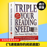 三倍速英语阅读 英文原版 飞速提高你的阅读速度Triple Your Reading Speed 词汇学习工具书籍搭wo