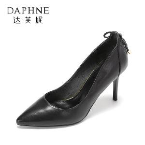 Daphne/达芙妮2017春夏新舒适羊皮高跟鞋 简约尖头蝴蝶结细跟单鞋