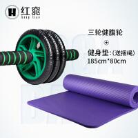 健腹轮腹肌轮男士训练器收腹部健身器材家用女士减肚子滚滑轮静音