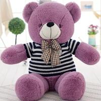 毛衣泰迪熊公仔布娃娃1.6米大号毛毛熊玩偶毛绒玩具抱抱熊1.2狗熊