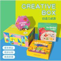 绿龙岛Neoland桌游三件套儿童益智亲子互动桌面游戏购物清单玩具