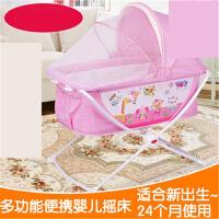【支持礼品卡】婴儿床儿童床新生儿宝宝用品BB床摇篮可折叠游戏床带蚊帐h1y