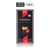 【网易考拉】【Orange Garten 欧瑞家】Café Royal浓缩馥特胶囊咖啡 咖啡粉 速溶 适用Nespre