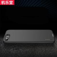 苹果背夹充电宝iphone7电池6s背夹式7plusX大容量夹背8p手机壳一体无线冲便携背甲移动