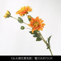 假花仿真花客厅装饰摆件客厅餐桌清新绢花插花花束摆设