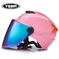 野马摩托车头盔男电动车女半盔夏季防晒半覆式轻便防安全帽紫外线