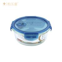 怡乐雅 玻璃碗带盖圆形泡面便当盒儿童饭碗