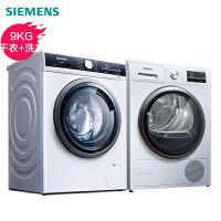 西门子洗衣机WB24ULZ01W+干衣机WT47W5601W