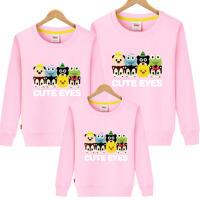 2018新款全家装一家三口母女母子装春秋外套 亲子装圆领卫衣 粉 红色
