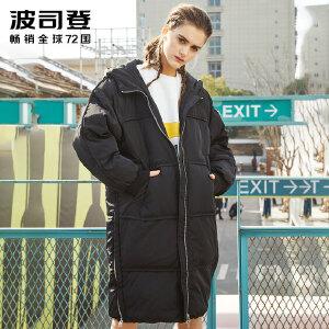 波司登(BOSIDENG)时尚休闲女中长款冬装外套宽松羽绒服街潮欧美范