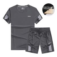跑步运动套装男健身短袖T恤晨跑速干运动衣宽松五分短裤夏季服装