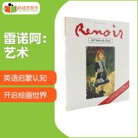 【99选5】美国进口 Renoir: Art Activity Pack 雷诺阿:艺术活动包3件套 绘本+图画书+海报 平装 艺术启蒙