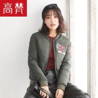 高梵2017冬季新款潮流贴标棒球领短款羽绒服女 韩版时尚轻便外套
