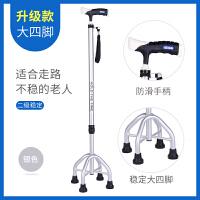 老年人用拐杖�E角四脚拐棍防滑残疾手杖四爪拐仗老人轻便多功能