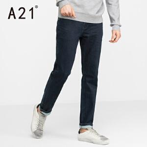 以纯A21男装低腰修身深色牛仔裤 欧美时尚弹力男士小脚长裤秋装新款潮