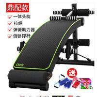 腹机仰卧起坐健身运动健身锻炼器材器材家用仰卧板男腹肌