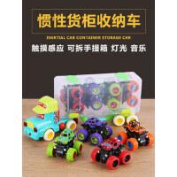 四驱越野车儿童男孩小汽车抗耐摔贯性玩具车2-3-4-5岁宝宝模型车