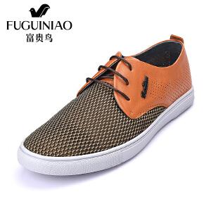 富贵鸟(FUGUINIAO)网纱透气鞋时尚休闲鞋男日常舒适系带男鞋