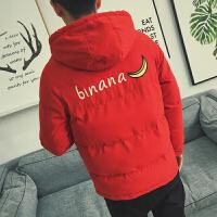 男士青少年冬季加厚棉衣个性香蕉刺绣加肥加大码修身短款学生夹袄 红色 L