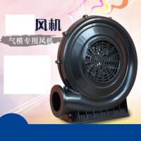 充气拱门彩虹门气模专用风机鼓风机大功率开业庆典吹风机370W550W