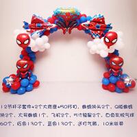 美国队长气球蜘蛛侠钢铁侠儿童生日派对主题套餐气球布置装饰用品 豪华