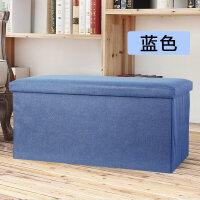 长方形多功能收纳凳子储物凳可坐沙发凳换鞋凳家用折叠收纳箱T