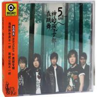 新华书店原装正版 华语流行音乐 五月天神的孩子都在跳舞CD
