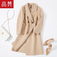 【限时2.5折 到手价:219元】高梵新品时尚毛呢大衣