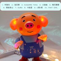 玩具网红摇摆会跳舞的钢铁侠跳舞机器人电动音乐儿童男孩 抖音海草猪 10首歌