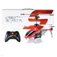 遥控飞机直升机充电儿童直升飞机摇控玩具防撞无人机航模 官方标配