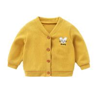 婴儿衣服开衫外套加绒加厚秋冬装毛衣针织秋装