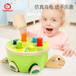特宝儿乌龟敲打台儿童玩具益智婴儿早教男孩女孩玩具宝宝1-2-3岁