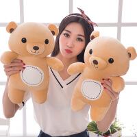 及软轻松熊毛绒玩具羽绒棉抱抱熊公仔创意情人节女生日礼物
