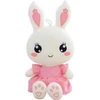 毛绒玩具碎花兔公仔布娃娃玩偶女孩生日礼物