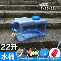 户外水箱家用蓄水带盖手提塑料装水储水矿泉纯净水桶带龙头大容量