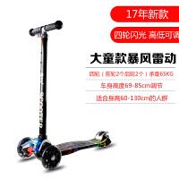 儿童滑板车小孩划板车三轮四轮闪光可调踏板溜溜车3-4-5-6-9-12岁