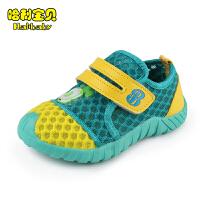 宝宝网鞋软底学步鞋1-2-3岁凉鞋透气男女童鞋