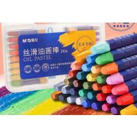晨光油画棒儿童安全无毒蜡笔36色可水洗幼儿园宝宝画笔24色彩色水溶性旋转蜡笔彩绘棒画笔48色画套装