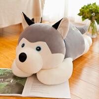 哈士奇公仔软体布娃娃抱枕长条枕表情包可爱二哈毛绒玩具狗狗女孩睡觉玩偶男 灰色 哈士奇
