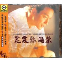 新华书店原装正版华语流行音乐 张国荣 宠爱CD