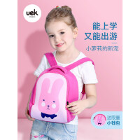 uek儿童书包幼儿园男女孩1-3-5岁潮小宝宝可爱公主女童小背包迷你