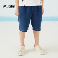 【2件2.5折:85元】马拉丁童装男童裤子夏装新款宽松时尚柔软针织裤儿童洋气中裤